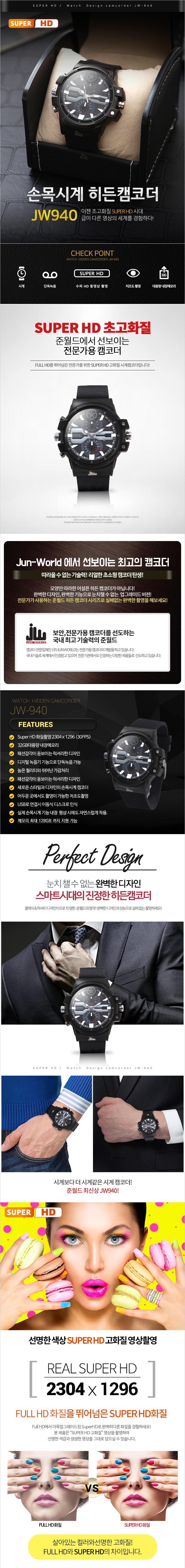 jw940-01.jpg
