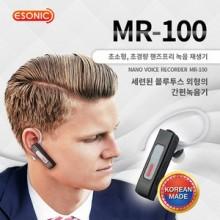 MR-100 초소형 초경량 핸즈프리 녹음재생기 음성증폭녹음기