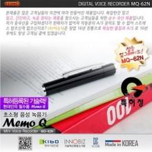 [MQ-62N(256MB)] 간편조작 IC방식 ALC리모콘 디지털 음성보이스펜 강의회의 어학학습 영어회화  볼펜녹음기