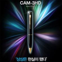 [CAM-3HD(16GB)] 고급볼펜캠코더 초슬림 고화질HD급 1280*720 디지털카메라 회의강의 연구소자료 감시보안 보이스펜